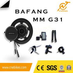 48V 750W de pièces de vélo électrique Bafang MI Kit de conversion de moteur