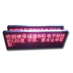 Fabrik-Preis im FreienP10 sondern rote Farben-Bus LED-Schaukasten aus