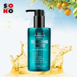Großhandelseigenmarke natürliches organisches Marula Öl-befeuchtendes Haar-klimatisierendes Shampoo-ernährenshampoo und Signalformer