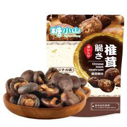 O bom gosto de Shiitake com encapsulamento pequeno