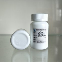 알약 및 정제를 위한 도매 PE 75cc 원형 병