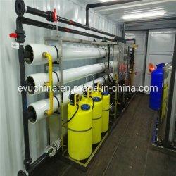 移動式産業水処理の単位