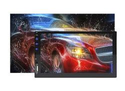 車のRearview/FM/USBのユニバーサル倍DINのタッチ画面車の可聴周波プレーヤー