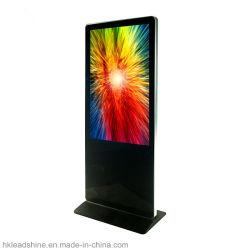 شاشة لمس كلاسيكية تتميز بتصميم رائع