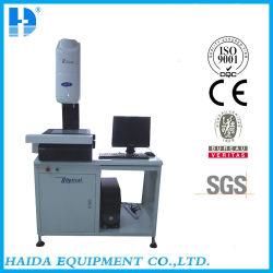 高精度の画像の測定装置