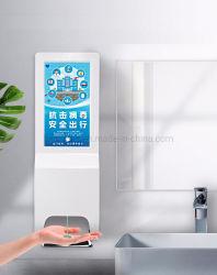 """En la pared/Reproductor Multimedia Publicidad permanente con dispensador de desinfección de la mano para el lavado de manos; el reproductor de vídeo en red de anuncios multimedia con pantalla LCD HD de 21,5"""""""