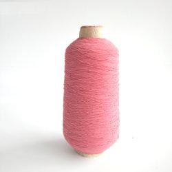 Наши заводы 20 лет'опыт дешевле эластичные швейных поток