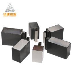 커튼 벽용 절연 또는 열 차단 알루미늄 프로파일