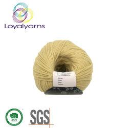 Оптовая торговля на заводе 87%хлопок 13%Нейлон для ручного вязания пряжа Ly-C034