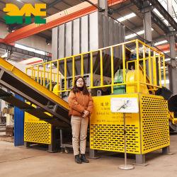 Металлолома, перерабатывающая установка шин лома завод по утилизации
