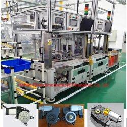 自動車産業高品質産業用ブレーキディスク組立ライン 生産モーター組立ライン