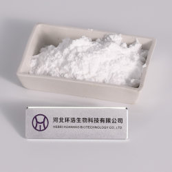 Organic intermédia de 2, 2'-Azobis (2-methylpropionitrile) CAS 78-67-1
