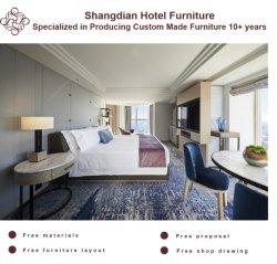 سعر سوق الأثاث الحديث بفندق فوشان هو سرير فندق هيلتون مخصص أثاث الغرف
