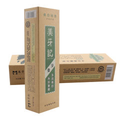 ورق كرافت ToothPaste Packaging Box Color Printing