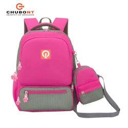 أزياء الأطفال حقيبة المدرسة تخصيص حقيبة الأصالة الأطفال الكتف حقيبة الأطفال