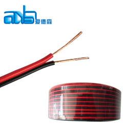 Memoria colorata flessibile 100m del cavo 12AWG 2 dell'altoparlante del collegare di twisted pair isolata PVC Bc/Tc/OFC/CCA audio a basso rumore per il suono