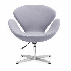 중앙 뒤 편리한 여가 로비 사무실 의자 회의 의자