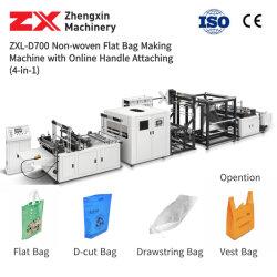 حقيبة فعالة غير منسوجة قابلة لإعادة الاستخدام، حقيبة كتف/حقيبة PP مصممة خصيصًا، حقيبة طعام، حقيبة شريط لاصق/حقيبة محذوفات، كيس تبريد مثلج، آلة مزودة بمقبض