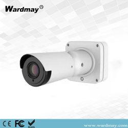 عرض توضيحي لكاميرا خارجية بدقة 5 ميجا بكسل عبر بروتوكول الإنترنت من خلال كاميرا ONVIF IP