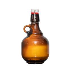 المشروبات الكحولية الكحولية الكحولية ذات المشروبات الساخنة مع تغليف علوي متأرجح