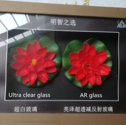 2mm 3.2mm 4mm 5mm 6mm die Anti-Reflektierende nicht reflektierende 98% AR doppelte Großhandelsseite beschichtete Floatglas für Abbildung-Bildschirmanzeige