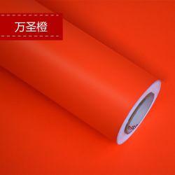 장식 컬러 절단 비닐 고폴리머 PVC 절단 필름