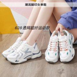 Form-Turnschuh-Schuhe, laufende Schuhe, Sport&Athletic bereift Fußbekleidung