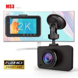 2020 最新の 3 インチ FHD1080p 2K 車 DVR ダッシュカメラ ビデオ撮影を運転する車両用