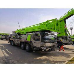 Zoomlion 80トンの最もよい価格の移動式トラッククレーンQy80V