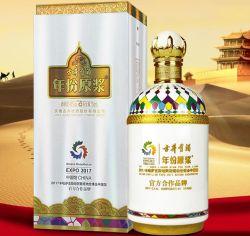 China Top 5 Gujinggong Licor Baijiu Expo Astana