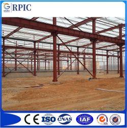 Легких стальных структура практикума/Warehoue/металла дом/Ангара/Car гараж