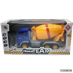 子供のプラスチック車はもてあそぶ4つのチャネルRCの手段のおもちゃ(10308636)を