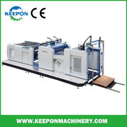ペーパー、BOPPのペット(SWAFM-1050)のための高速電磁石の熱フィルムの薄板になる機械/フルオートの商業熱い熱のラミネーション機械