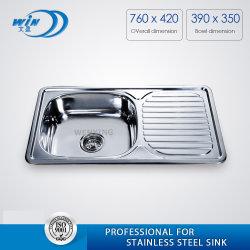 衛生製品の浴室の流しのステンレス鋼Wy7642s