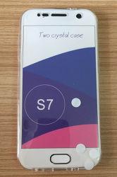 Sansung S7 задней панели корпуса телефона переднего защитного кожуха