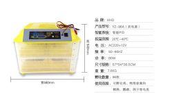 Incubadora de ovos totalmente automático de Um Toque 64 ovos