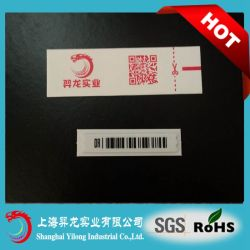 Hot Sale 58hkz EAS Am Anti-Theft Security Tag Electronic Jammer / Am Antenne / EAS Am Product EL54