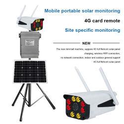 サイトモバイルソーラーモニタリングカメラ 4G ワイヤレスガンリモートカメラ
