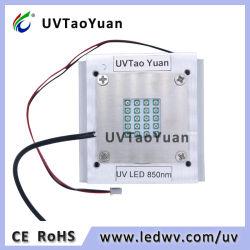 850nm IR LEDランプLEDチップ赤外線LEDライト