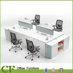 L'Ofce partition pour le personnel fonctionnel ol-CD0636