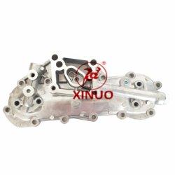13b du couvercle du refroidisseur d'huile 15701-56011 pour Toyota Pièces moteur cache du radiateur