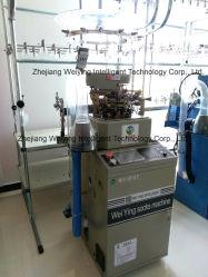 Weiying Computarizado Completo Máquina para Calcetines Seleccione Terry