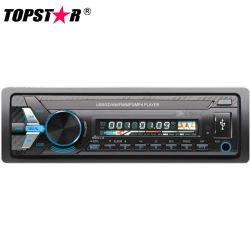 Ts-3246D высокая мощность съемные панели Car MP3-плеер
