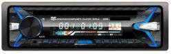 مشغل اسطوانات/DVD للسيارة بحجم DIN 1 عالي الجودة مع USB/SD/Aux