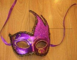 Los hombres Las mujeres de la ciudad de Venecia máscaras de parte de enmascaramiento