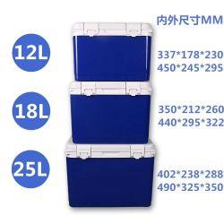 12L 18L 25L Portable vacuna médica soporte refrigerador