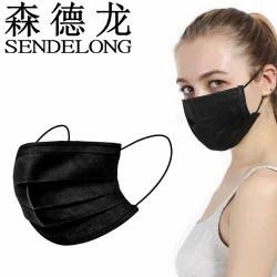 Sendelongの製造業者の卸売それぞれ包まれる顔の使い捨て可能で黒いマスクのそれぞれ包まれた3層のNon-Woven防護マスク