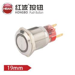 19mmの押しボタンスイッチを離れてのリングによって照らされる金属の防水瞬時