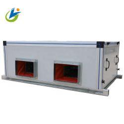 وحدة معالجة الهواء Ahu بسقف المياه المبردة لنظام HAVC
