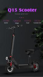 Удобная ручка простая эксплуатация Длинный диапазон 48V электрический Скутер